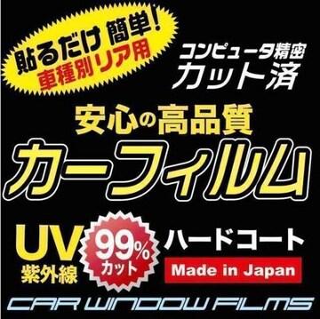 高級プロ仕様 BMW Z4 クーペ (E86) カット済カーフィルム