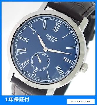 新品 即買い■ カシオ CASIO メンズ 腕時計 MTP-E150L-2B
