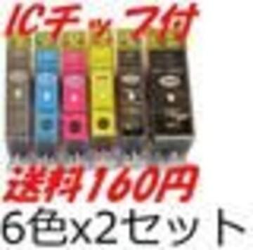 6色x2セットBCI-326/325系キャノンPIXUS互換インクiP4830iX6530