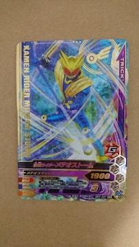 ガンバライジング★BS 3弾【SR】メテオストーム