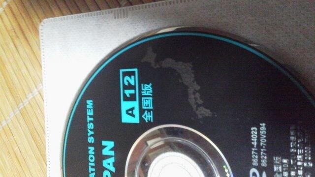送料込みトヨタ&ダイハツ純正ボイスナビ2005年全国版(A12)DVD ROM < 自動車/バイク