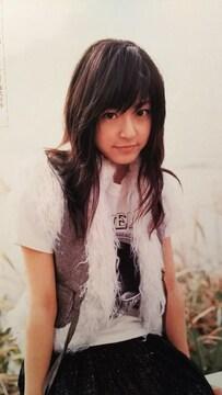 井上真央【週刊文春】2005.12.15号ページ切り取り