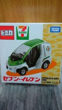 トミカ セブンイレブン 限定品 トヨタ車体コムス セブンイレブン仕様 未開封 新品