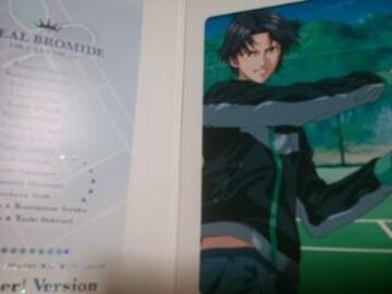 ☆テニスの王子様☆スペシャルプロマイドpart.14☆跡部景吾☆