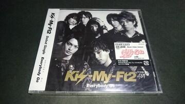 【新品】Everybody Go(初回生産限定盤A)/Kis-My-Ft2 CD+DVD キスマイ