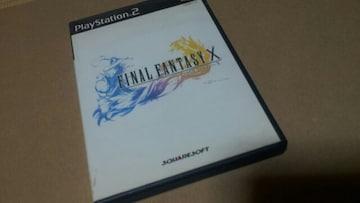 PS2☆ファイナルファンタジーX☆FF10。状態○