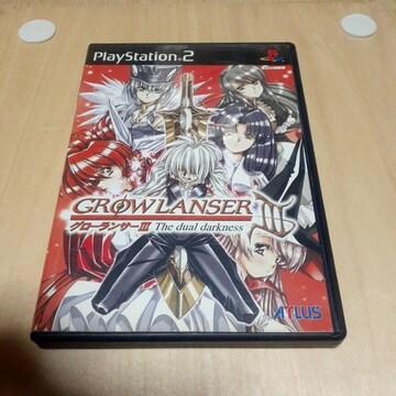 グローランサー3/ PS 2ソフト