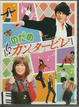 のだめカンタービレ DVD-BOX (通常版・中古品)