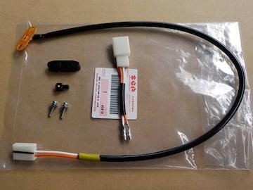 GS750 フロントブレーキセンサー 新品即決 SUZUKI純正