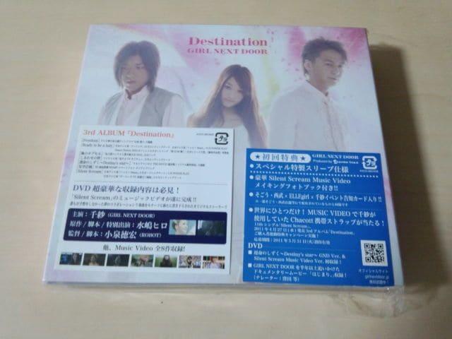 girl next door CD「Destination」ガルネク 初回盤DVD付●  < タレントグッズの