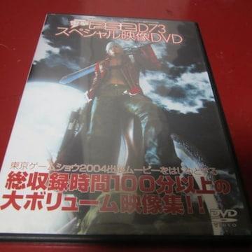 【DVD】 電撃PS2 D73 スペシャル映像DVD