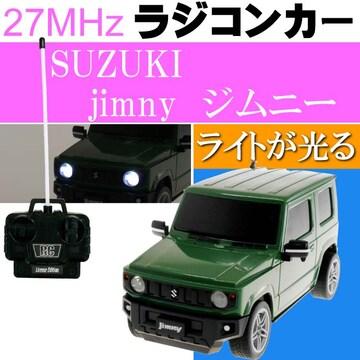 SUZUKI jimny ジムニー 緑 ラジコンカー Ah074
