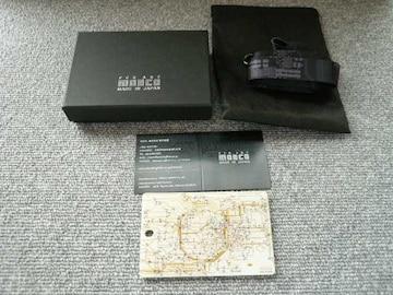 MOECO「東京回路路線図(ICカードケース) 白」(B)