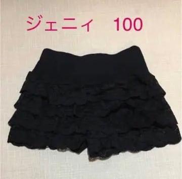 新品未使用★JENNI★ペチコートパンツ★ブラック★ジェニィ(100)