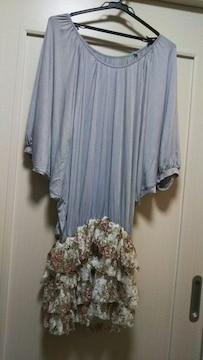 裾フリル花柄チュール付きドルマンスリーブカットソーグレー白