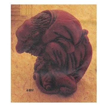 フルタ&海洋堂 妖怪根付 陰の巻 鉄鼠 赤根付  ストラップ フィギュア