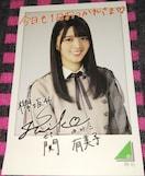 欅坂46キャンペーンローソンスピードくじ欅坂46フォトカード関有美子