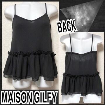 【新品/MAISON GILFY】裾シフォン2段フリル切替キャミ