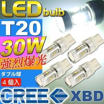 30WCREE XBD 6連LEDバルブ T20ダブル球ホワイト4個 as10401-4