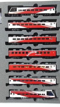 Nゲージ新品未使用KATO 10-1490 14系700番台スーパーエクスプレスレインボー