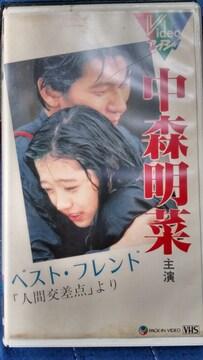 中森明菜 VHS ベストフレンド(人間交差点)より レンタル落ち