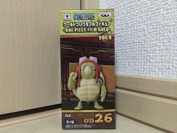 ワンピース コレクタブルフィギュア FILM GOLD vol.4 カメ