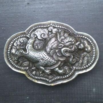 白銅・銅製 バックル*水神マカラ*  ベルト金具