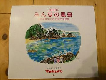 平成31年2019年壁掛けミニカレンダー☆みんなの風景♪新品未使用