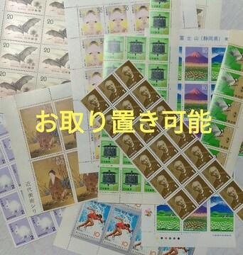 お取り置き可 切手1円分 額面・絵柄おまかせ ポイント消費
