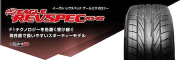 ★235/45R17 緊急入荷★ グッドイヤー REVSPEC RS02 新品タイヤ 2本セット