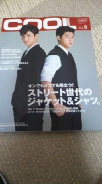東方神起 表紙「COOL TRANS」2013年 5月号  < タレントグッズの