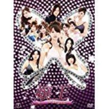■DVD『嬢王バージン DVD-BOX』巨乳原幹恵 かでなれおん