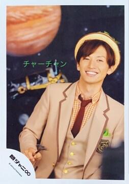 関ジャニ∞大倉忠義さんの写真♪♪     177