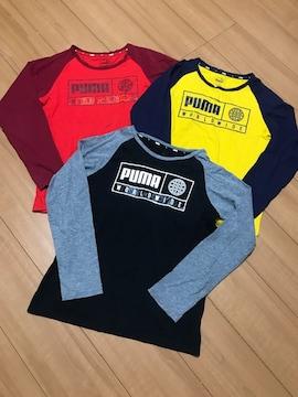 美品 PUMA 長袖Tシャツ プーマ3枚 160サイズ