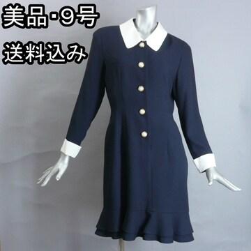 @@卒入学やお受験にも!濃紺の上品ワンピース・送料180円