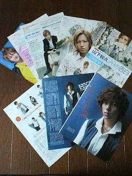 美品質※年代物】NewS/山下智久 雑誌切り抜きset☆*