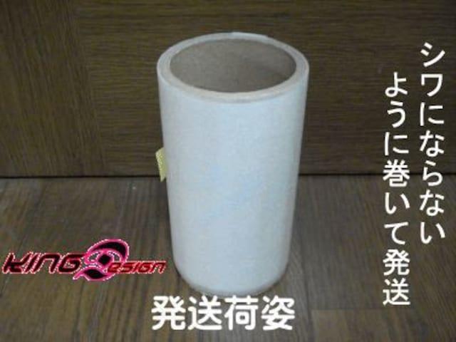 浜崎あゆみayuドレスアップステッカー50cm < タレントグッズの