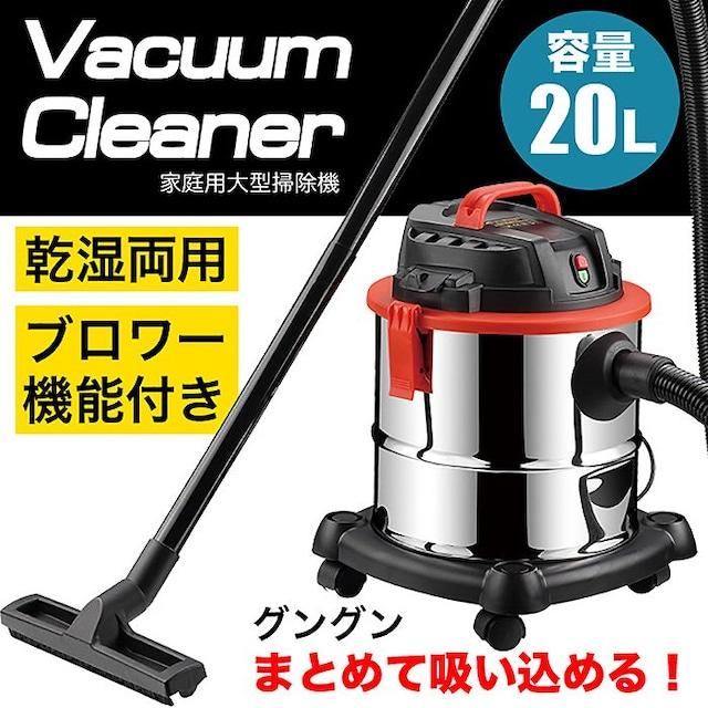 掃除機 集塵機 20L( 乾湿両用&ブロワ機能で1台3役)-k/iti  < 家電/AVの