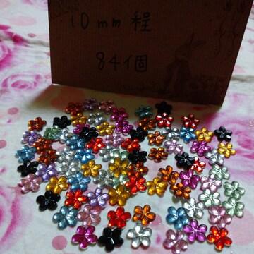 小さなお花ネイルサイズランダム大量84個