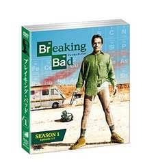 新品DVD/ブレイキング・バッド/ブレイキングバッド シーズン1 BOX ソフトシェル