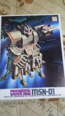 ガンダム 1/144 高速機動型ザク MSV