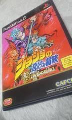 PS2☆ジョジョの奇妙な冒険 黄金の旋風☆