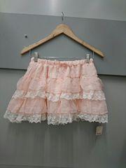 TRALALA☆リバーシブルスカート