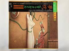 LPレコード、夢枕/エリック・ゲイル