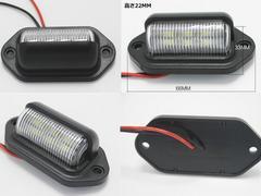 12v/汎用小型LEDナンバー灯/ライセンスランプ/6000k純白ホワイト