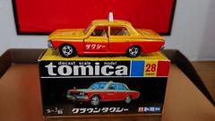 ★復刻版黒箱トミカ28★トヨタ クラウン タクシー★TOMY★