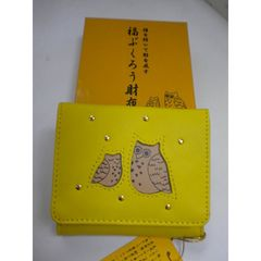 大金が黄色のフクロウに…!本革・福フクロウ3つ折り財布1個