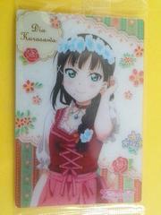〜ラブライブサンシャイン〜『黒澤 ダイヤ』のブロマイドカード