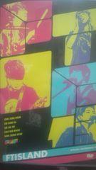 激レア!☆FTISLAND/OFFICAL FANMEETING2013FC限定盤DVD超美品!