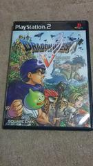 即決!PS2☆ドラゴンクエスト�X